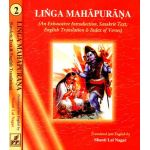 Linga Purana (In Two Volumes)