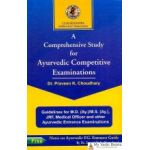 A Comprehensive Study for Ayurvedic Competitive Examinations (With Notes on Ayurveda)