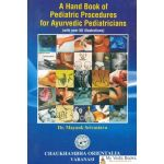 A Hand Book of Pediatric Procedures for Ayurvedic Pediatricians
