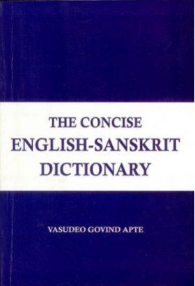 The Concise English Sanskrit Dictionary