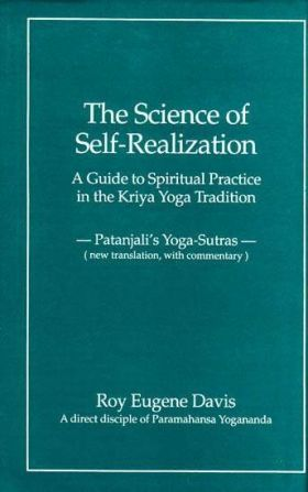 The Science of Self- Realization: A Guide to Spiritual Practice in the Kriya Yoga Traditon (Patanjali's Yoga-Sutras)