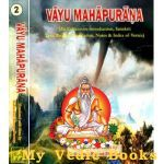 Vayu Purana - Sanskrit Text with English Translation (In Two Volumes)